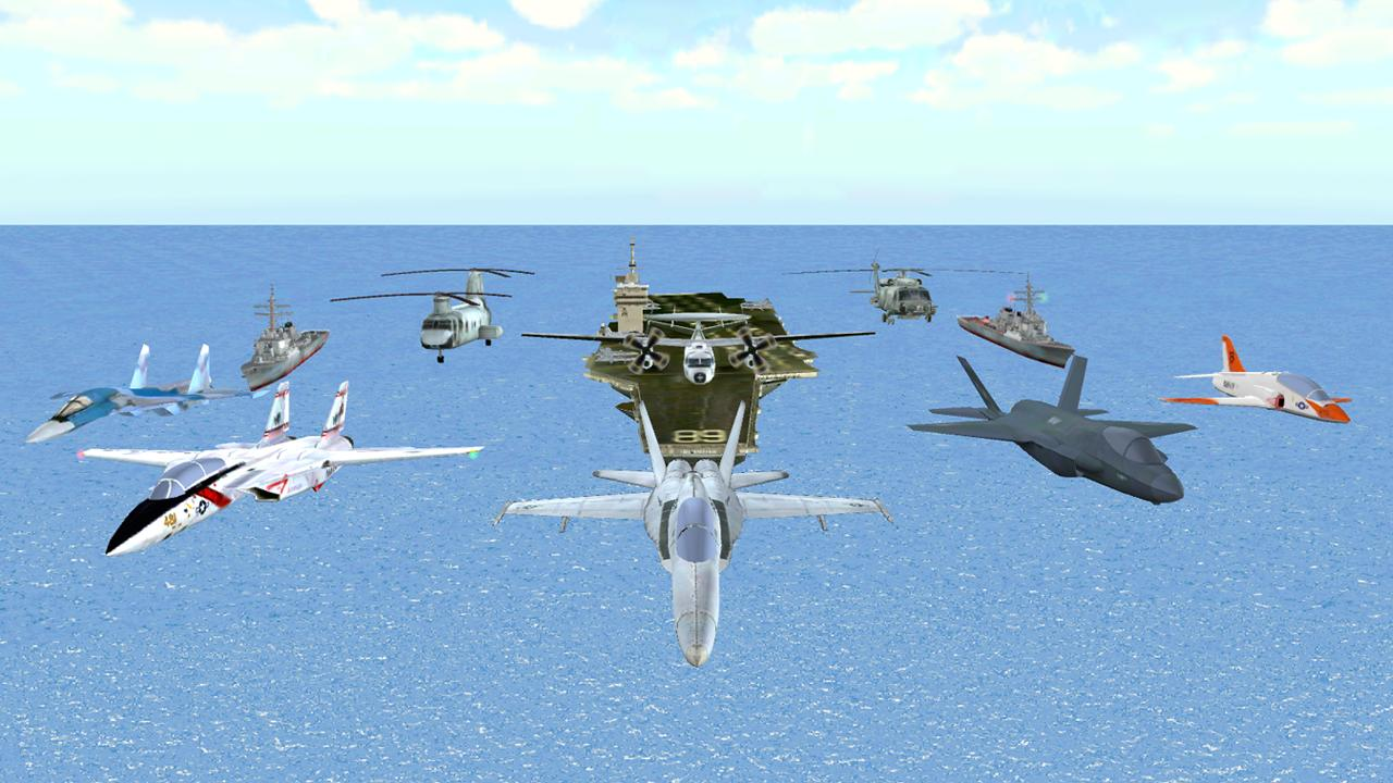Air Wing Pro- screenshot