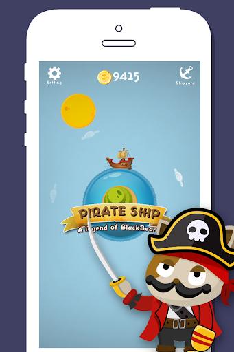 海盜快跑:黑鬍子傳奇