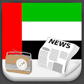 UAE Radio and Newspaper