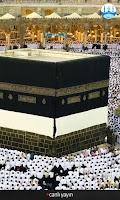 Screenshot of ISLAM TV - Muslim TV