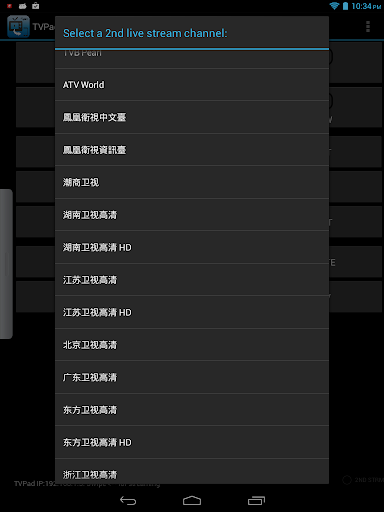 【免費娛樂App】Remote (+ Stream) For TVPad-APP點子
