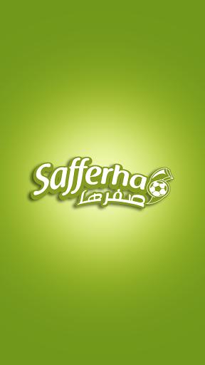 Safferha