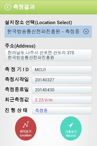 【免費商業App】전자파 모니터링 측정 정보 공개 시스템-APP點子