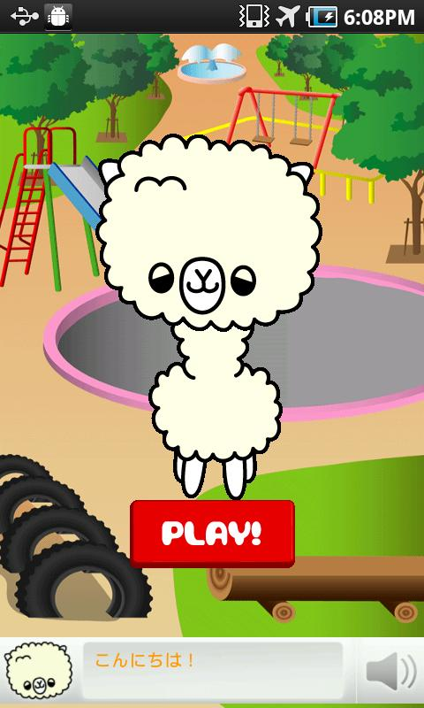 Cute Alpaca 1-2-3! (Trial)- screenshot