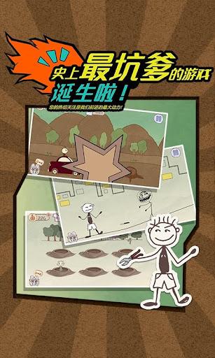 【格鬥戰拳】Android卡牌手遊新登場! KOF迷立即爭奪武器! 第1 頁:: 遊 ...