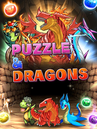 Puzzle & Dragons(龍族拼圖) 9.6.1 screenshot 640092