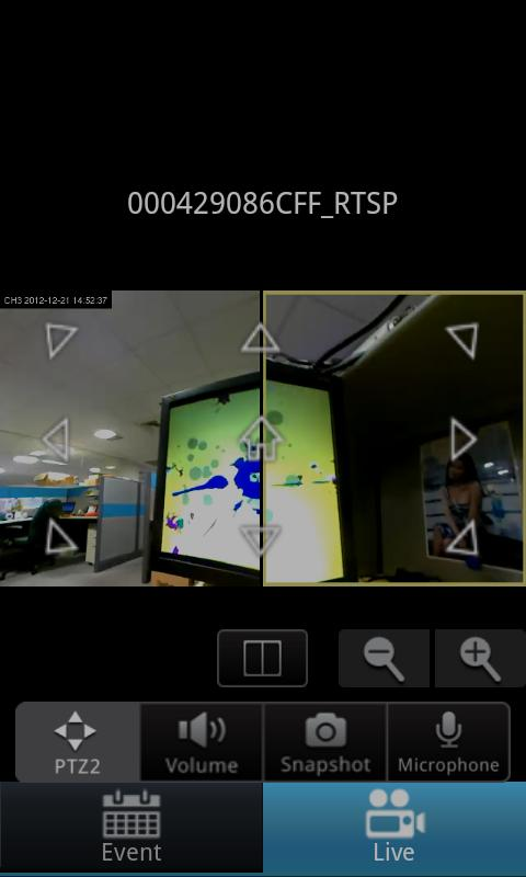 iPIXORD P2P IP Cam Viewer - screenshot