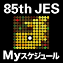 85th JES logo