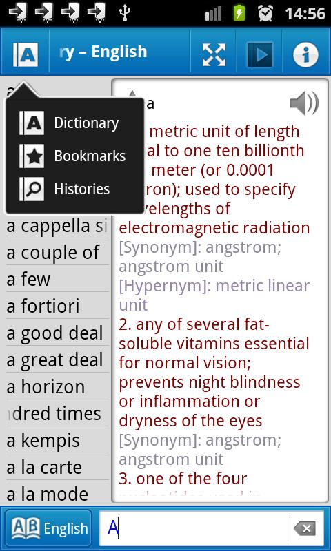 Astrotek Dictionary-English - screenshot