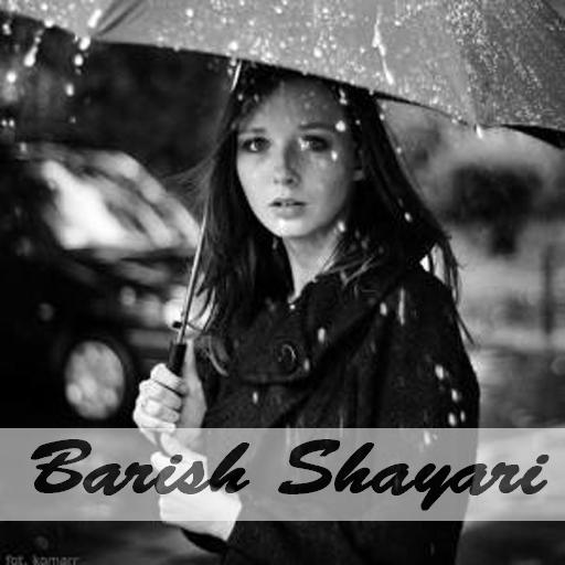 Barish Shayari 社交 App LOGO-APP試玩