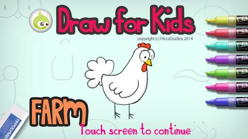 Draw for Kids Farm Animal