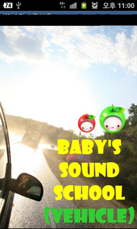 Baby Sound School (traffic) - screenshot