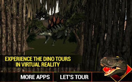 迪諾旅遊VR