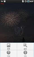Screenshot of KNFireworks