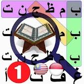 Game Cari Kata Quran 1