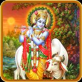 Krishna Chalisa with audio