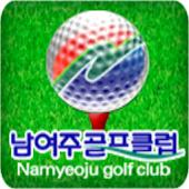 남여주 골프클럽