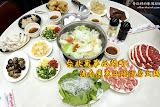清香廣東汕頭沙茶火鍋