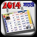 2014 Marathi Calendar icon