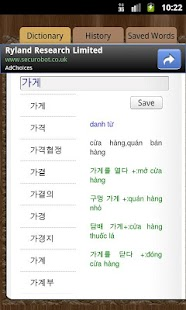 Vietnamese best dict free on the App Store - iTunes - Apple