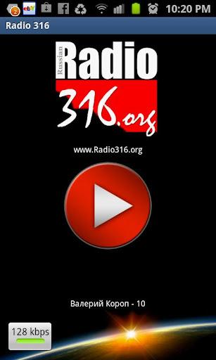 Radio 316 Russian Radio