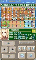 Screenshot of たくすくFRESH! SPver