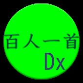 Hyakunin Isshu Trainer Dx