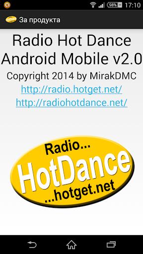 玩音樂App|Radio Hot Dance免費|APP試玩