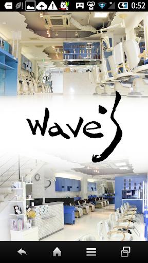 大宮の美容室【wave's 大宮東口店】
