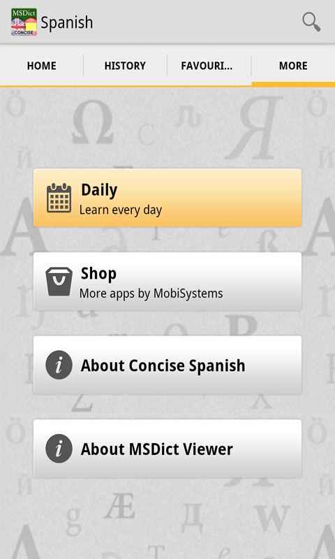 Dictionary English<>Spanish TR - screenshot