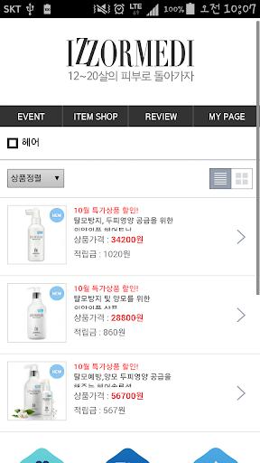 【免費購物App】이쪼메디-APP點子