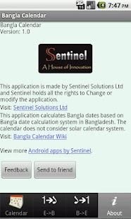Bangla Calendar - screenshot thumbnail