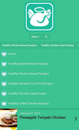 無料健康Appの健康な鶏のレシピ|記事Game