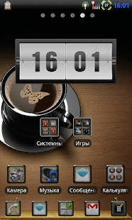 Go Launcher EX theme Coffee - screenshot thumbnail