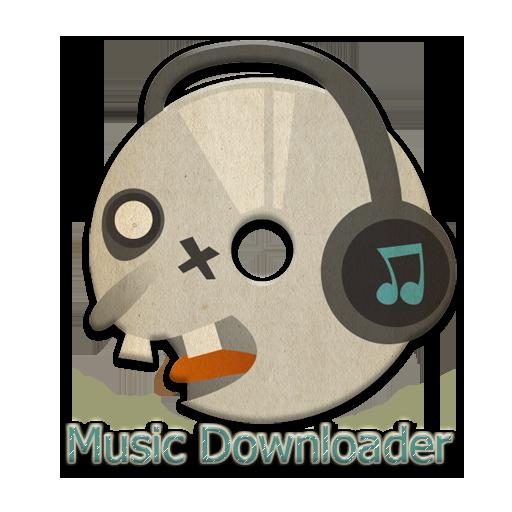 新的音樂下載