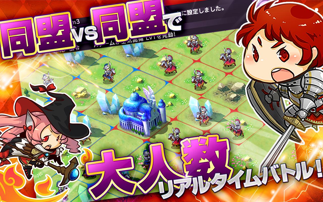 ロードオブナイツ【街育成・戦略 無料シミュレーションRPG】 - screenshot
