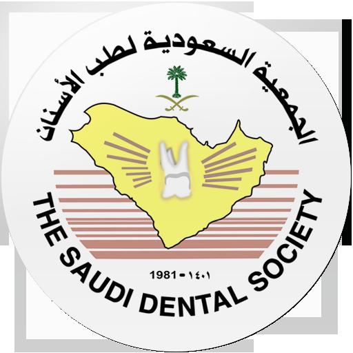 The 25th SDS Intl Dental Conf. LOGO-APP點子