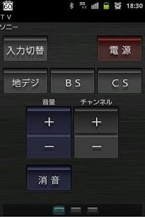 LogiRemo- screenshot thumbnail