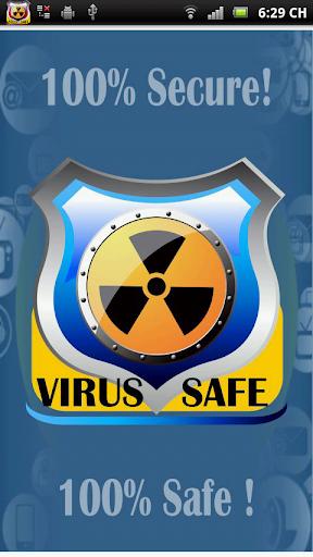 杀毒安全 - 病毒扫描