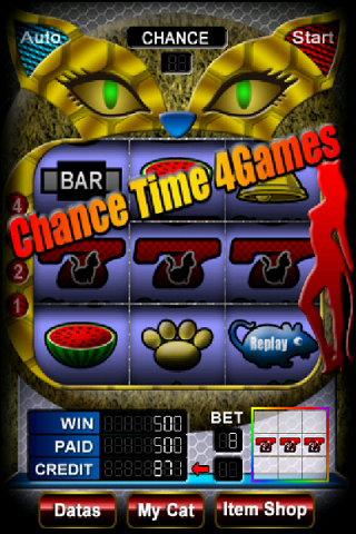 SLOT MACHINE -COIN TO A CAT- - screenshot