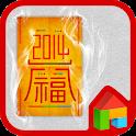 Lucky Charm dodol theme icon