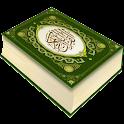 Quran(Al Fatihah - Al Qasas) 1 icon