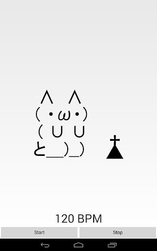 【免費娛樂App】メトロノームを鳴らすとつい・・・-APP點子