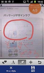 SMAFO BUNGU - sheet- screenshot thumbnail