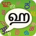 PaniniKeypad Tamil IME logo