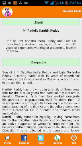 【免費社交App】Karthik Reddy-APP點子