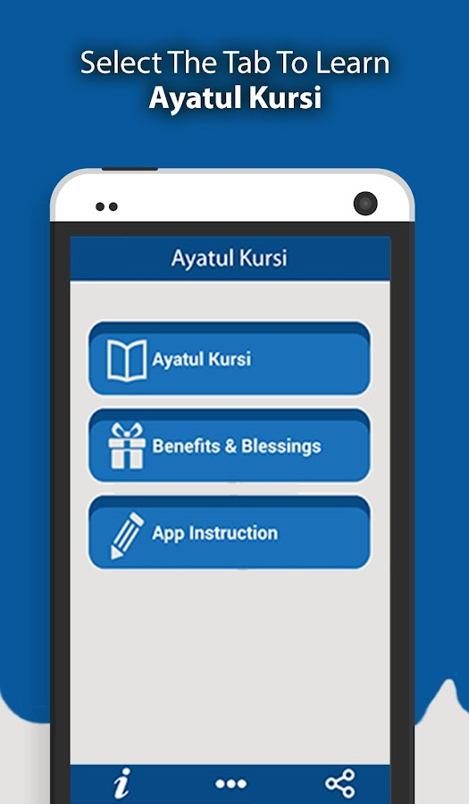 Ayatul Kursi - screenshot