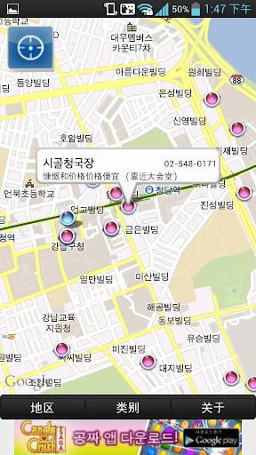 韩国好价格店