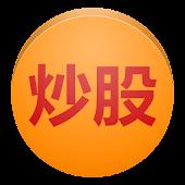 炒股秘籍macd(案例不断更新)