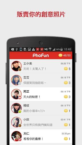 PhoFun